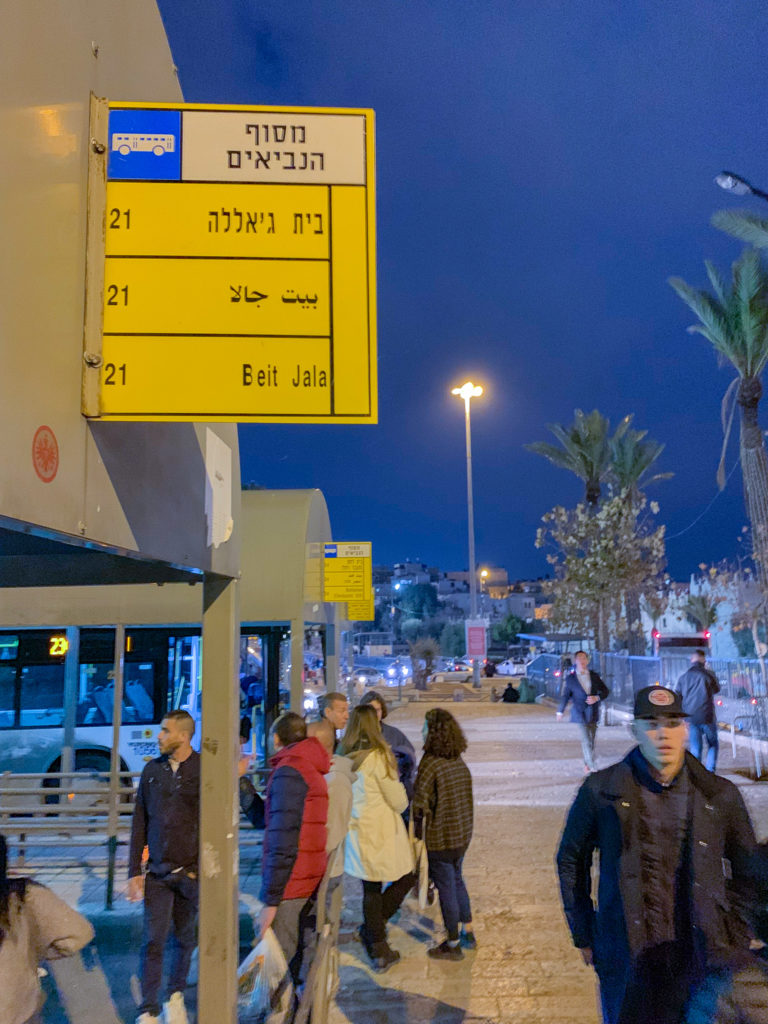 Bus 21 Stop Outside Damascus Gate